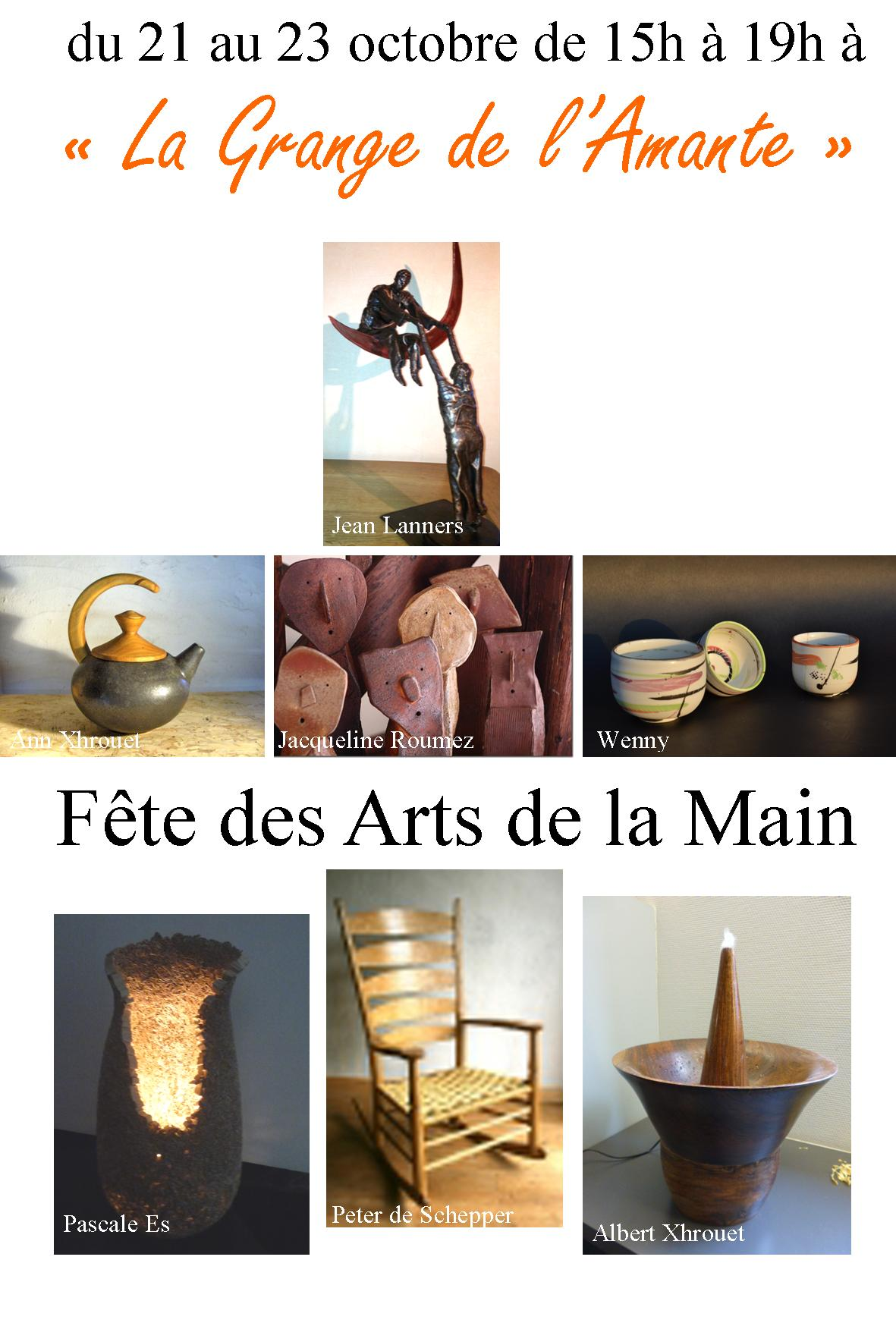 invitation-a-la-fete-des-arts-de-la-main